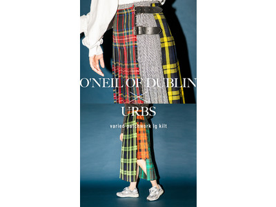 【O'NEIL OF DUBLIN×URBS】初のコラボレーションとなるexclusive pleats skirtの発売がスタート