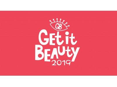 新 MC に Red Velvet ジョイが登場!韓国美容好き必見のビューティーショー!「Get it beauty 2019」5 月 22 日 日本初放送決定!
