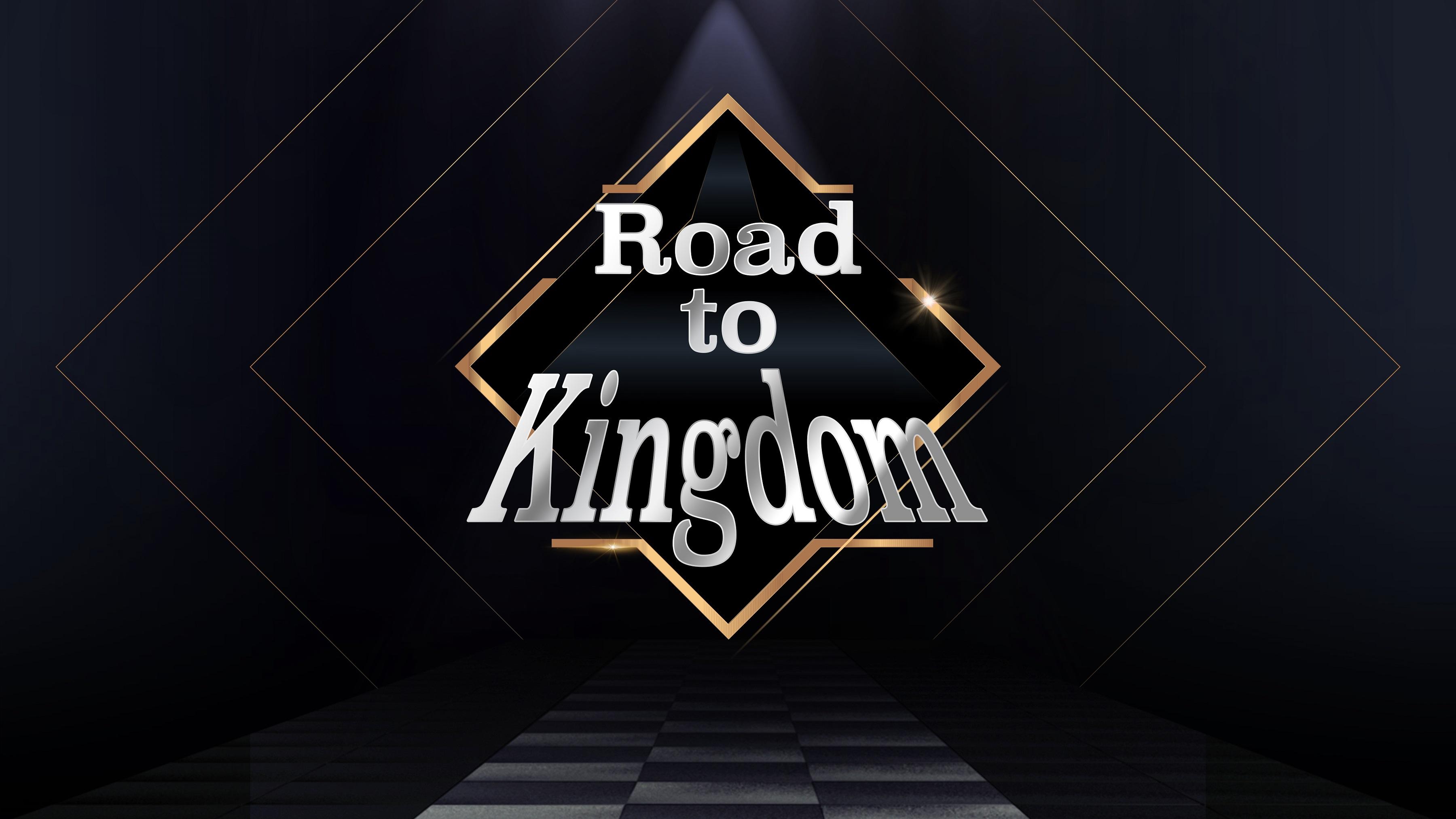 人気と実力を兼ね備えた K-POP ボーイズグループのカムバック合戦がついに始動!「 Road to Kingdom 」4月 30 日 20 時 日韓同時放送決定!!