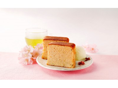 ISETAN MITSUKOSHI THE FOOD 「シベール ブランデーケーキ さくら」2月25日(月)より発売