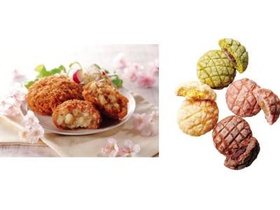 ミレニアルピンクをイメージカラーとした春らしい商品が続々登場「春のクイーンズ祭」11店舗で開催!
