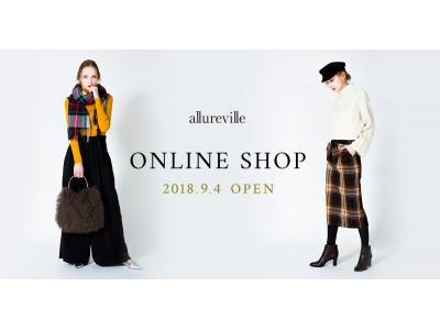 allurevilleのオフィシャルオンラインショップが2018年9月4日オープン
