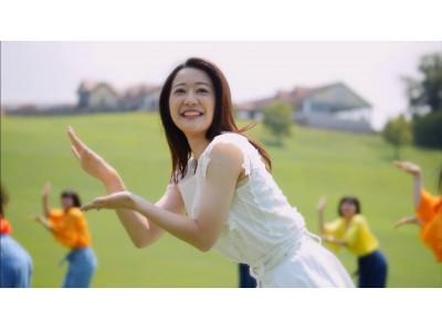"""ヘアケアブランド「ディアボーテ HIMAWARI」から""""シャンプー""""ダンス動画『HIMAWARI DANCE』を公開"""