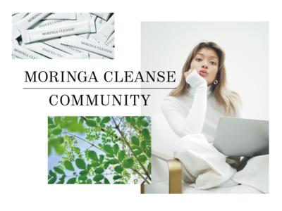 健康・美容・環境をテーマにローラと一緒に学ぶ限定コミュニティ「 MORINGA CLEANSE COMMUNITY 」が発足!