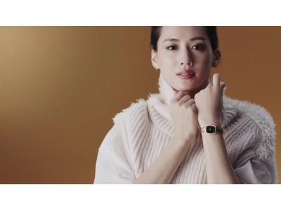 綾瀬はるかの大人の色気漂う…新CM公開!メイキング&独占インタビュー動画も公開。綾瀬はるかが「背伸びして演じてみた」モードな装いも必見