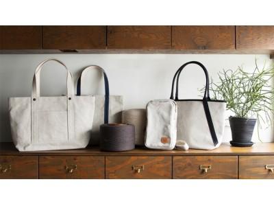 【数量限定】帆布の老舗タケヤリが「サコッシュ手作りキット」を販売。手作りバッグでおうち時間を楽しく!