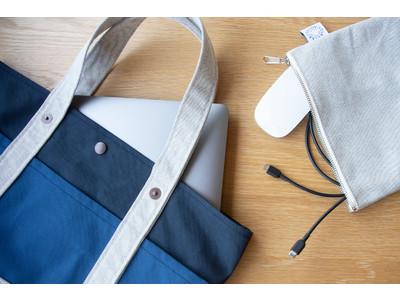 頑丈・大容量で毎日使える至高のデイリーバッグ【No.8 Garden Tote】に新色「ネイビー」が追加!一緒に使えるフラットポーチも新発売。