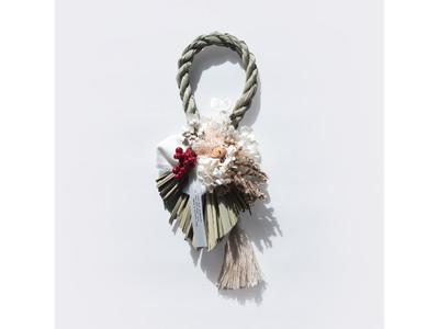 和洋を問わないモダンな「お正月飾り」がおうちで楽しめる手作りキットと同時に発売開始。帆布の老舗タケヤリの新しいチャレンジ。