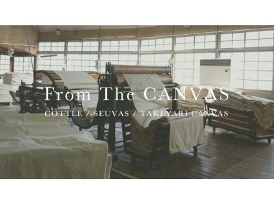 繊維の街 倉敷より発信する3ブランドが集まり、ポップアップショップをオープン。明治21年創業、倉敷帆布の老舗タケヤリをはじめ、「COTTLE(コトル)」「SEUVAS(ソウバス)」が東京に集結。