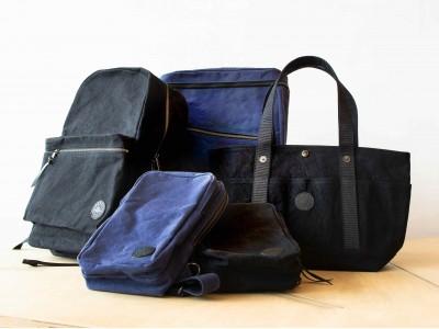 期間限定!130年以上の歴史を誇る【タケヤリ】のバッグが羽田空港国際線ターミナ…