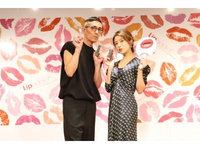 メイクアップアーティスト ピカ子さんとくみっきーがトークショーに登壇!人気リッププランパーLipaddictを使ったメイクアップイベントを開催