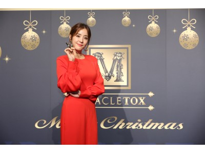 """韓国女優 パク・ウネさんがトークショーに登壇! """"ミラクルトックス"""" 日本一早いクリスマスパーティーを開催 ~ご自身も愛用するミラクルトックスの魅力について語る~"""