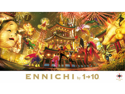 日本の伝統文化に触れる、学ぶ。体験型エデュテインメント施設「ENNICHI by 1→10 アクエル前橋」2020年10月23日(金)オープン!