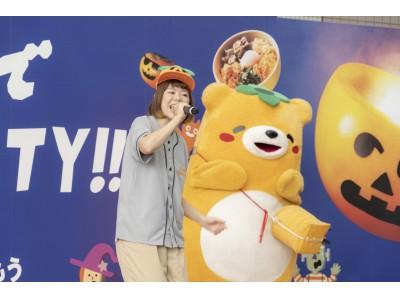 「KAKIで今夜はPARTY!!-世界のKAKIあわせ料理-」キックオフイベントレポート