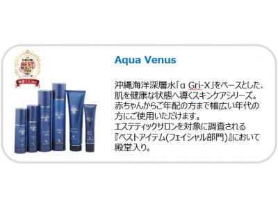 エステティックサロン専売化粧品のリーディングカンパニー ドクターリセラから「BIHADA プラセンコンク」 2020年5月1日新発売!