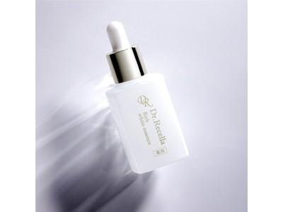 色素斑やくすみをピンポイントでケアする医薬部外品美容液「リッチホワイトエッセンス」 初回生産分完売!