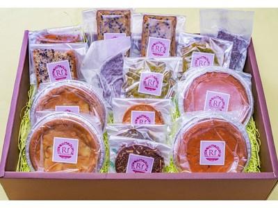 ドクターリセラから保存料・合成着色料・ショートニング不使用の野菜を使った手づくり焼き菓子「ナチュラルスイーツ 焼き菓子アソート」 2020年12月1日販売開始!