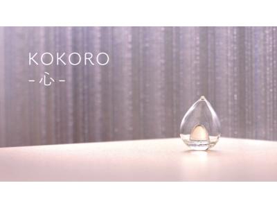 ハンドメイドガラス雑貨/新商品「KOKORO-心-」が3月5日(金)に販売開始!