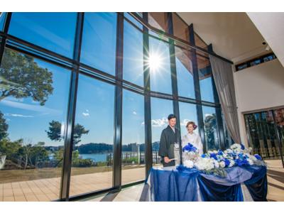 千波湖を望むゲストハウス「ときわ邸 M-GARDEN」 にてブライダルフェア開催