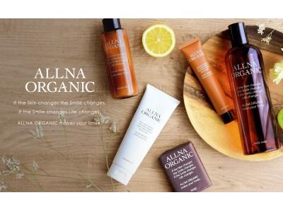 Amazon、楽天市場ランキング1位数々獲得!オーガニック化粧品ブランド【ALLNA ORGANIC】全国バラエティショップにて4月下旬より順次発売開始