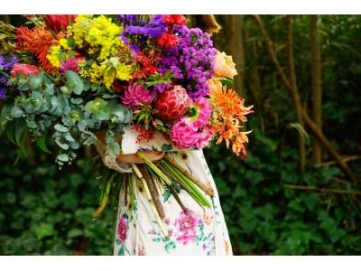 前田有紀がプロデュースする「色を纏う花展」開催!新進気鋭のフラワーアーティストを集めた花の展示会