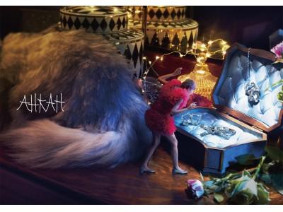 AHKAHより、秋冬「fairy tale」コレクションからホリデージュエリーが新登場