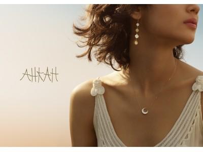AHKAHより、新作ジュエリーコレクション「twilight moon」が登場