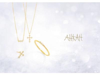 AHKAHより、秋冬「believe in」コレクションからホリデージュエリーが新登場