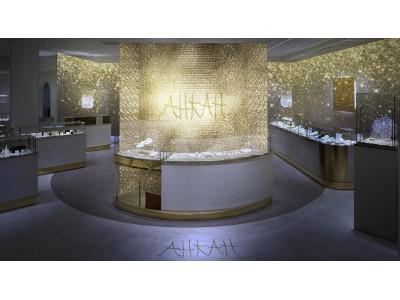AHKAH × NAKED スペシャルイベント「AHKAH - starry you -」開催のお知らせ