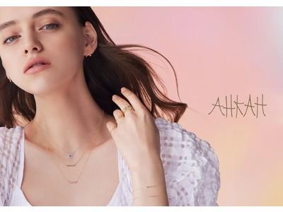 AHKAHより、「tina」シリーズからカラーストーンをメインとしたジュエリーが登場