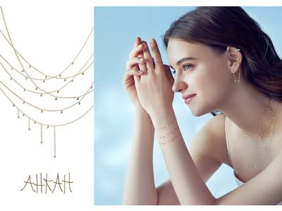 AHKAHより、裸石のダイヤモンドが光り輝く「bindu / ビンドゥ」シリーズから新作ジュエリーが登場