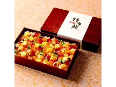 柿家鮨特製「ひな祭りきりこみばら寿司」が今だけ特別価格で販売!!