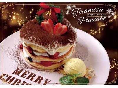 【期間限定】ミルフィーユパンケーキの「ベルヴィル」に、令和初のクリスマススペシャリテが新登場!12月1日~25日までの間だけ!