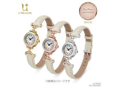 【イケメン王宮◆真夜中のシンデレラ】8周年記念腕時計&限定カラ―のネックレス 11月24日(火)予約受付開始