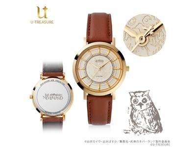 【約束のネバーランド】世界観をイメージした腕時計。文字盤に「ミネルヴァ」、秒針は「ヴィダ」のシルエット