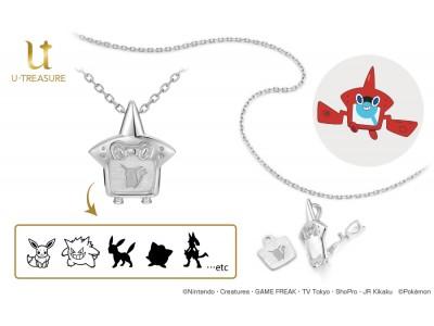 【ポケモン】ロトム図鑑ネックレス 予約受付開始。ポケモンが刻印されたプレートを「ロトム図鑑」に入れたデザイン