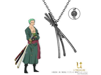 【ONE PIECE】ゾロの刀モチーフ 新作ネックレス ブラックコーティング仕上げ。11月11日(ゾロの誕生日)予約受付開始