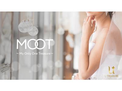 お好きなキャラクター&誕生石を結婚指輪の内側に。セレクトオーダーサービス「MOOT(ムート)」。1本99,000円から8月31日(火)提供開始