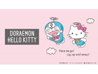 日本を代表するあのふたりの最強タッグ!「DORAEMON HELLO KITTY」限定コラボアイテム2019年12月26日(木)より全国のサンリオショップにて発売