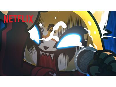 Netflixオリジナルアニメシリーズ「アグレッシブ烈子」シーズン3の予告編本日解禁         ユニコーン・聖弥役に梶裕貴の参戦も決定!