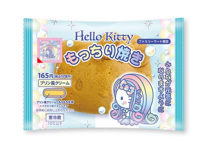 「ハローキティ アマビエもっちり焼き」(2月2日発売)、「ハローキティ&ハンギョドン アマビエゼリー」(2月23日発売)をファミリーマート限定で新発売!