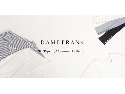 インフルエンサーオリジナルブランド『DAME FRANK』3月6日(水)より銀座三越にてポップアップを開催!