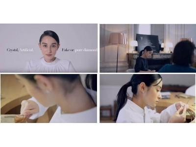 """国際派モデルの国木田彩良さんがパリの本校で「レコール」を体験 ジュエリーの世界を通じて、再発見した""""アイデンティティ"""" Web動画本編「勉強することはアンリミテッド」が本日11月1日(木)より公開"""