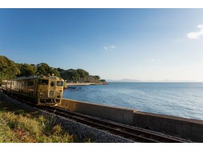 【運行開始5周年記念】JRKYUSHU SWEET TRAIN「或る列車」運行開始当時のメニューを復刻!