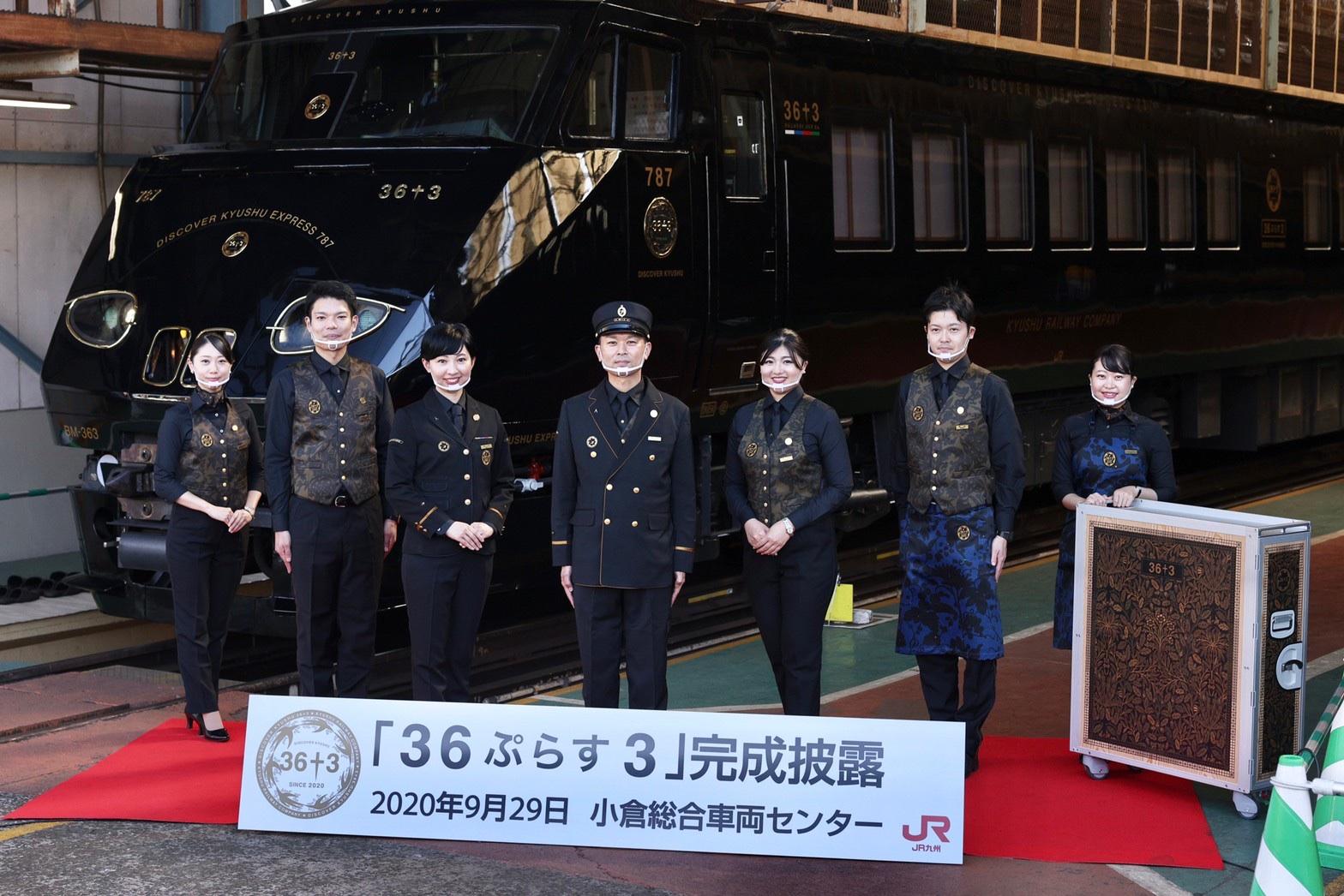 【車両完成披露!!】「36ぷらす3」運行開始に向けてカウントダウン!!
