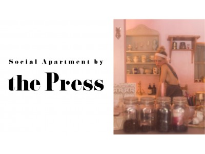 """ミレニアルガールズのブログ「PRESS」が限定イベントを開催!ゆうこす、こじまこ、金子理江、菅野結以などSNSでバズる""""共感を生み出す""""人気女子が集結"""
