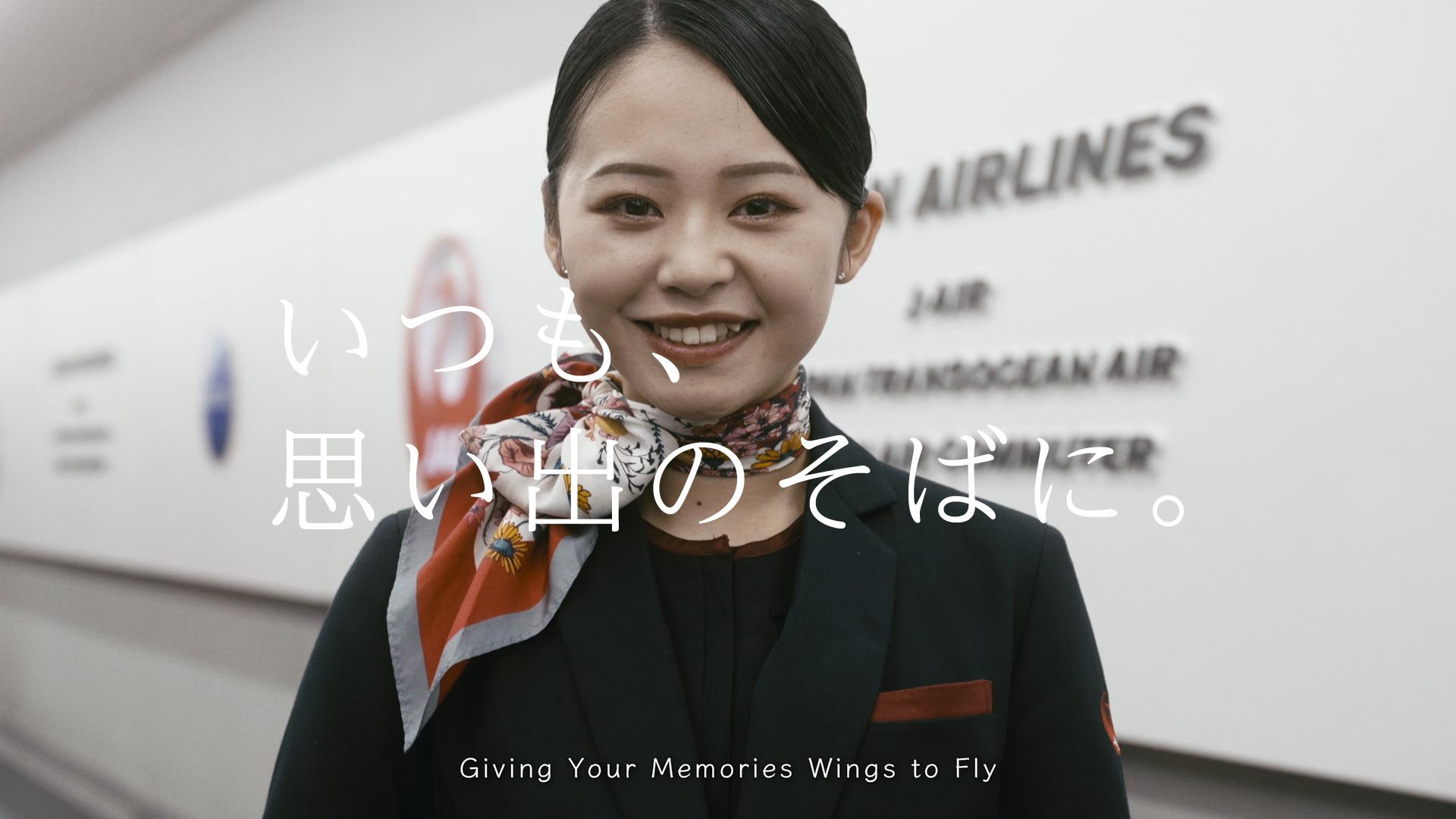 IMAGICA Lab. が「東アジアトップクラスの国際空港」を目指す福岡空港のプロモーションコンテンツの企画制作を担当