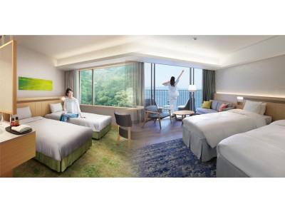 オーシャンスパや伊豆の美食が楽しめる、都心から1時間のリゾート ATAMI BAY RESORT KORAKUEN 2019年3月28日に開業決定!本日より熱海後楽園ホテル新館の宿泊予約開始