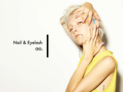 【ネイルの常識をくつがえす最先端アートデザイン】創業7年目のネイルサロン「Nail & Eyelash ao. Shibuya」が2018年10月17日移転リニューアルオープン!