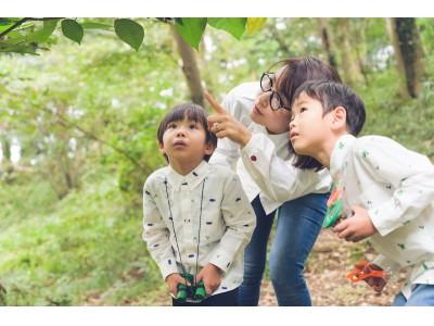 香川照之プロデュース、服育事業の昆虫モチーフ洋服ブランド『Insect Collection』( https://insect-collection.jp/ )販売をスタート